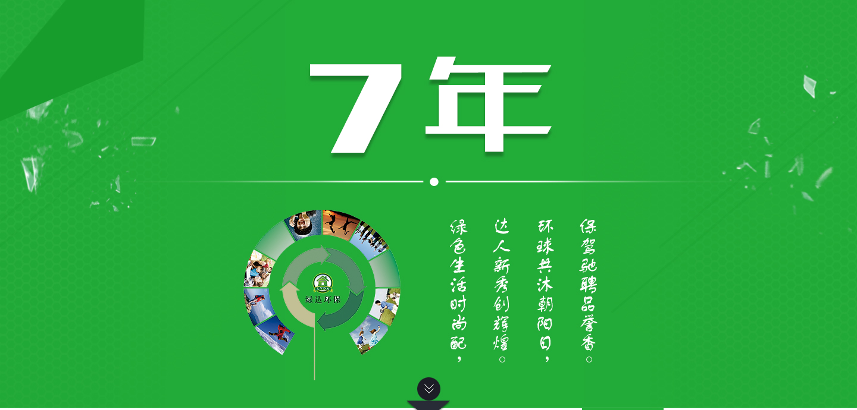 品牌介绍1440_01.jpg